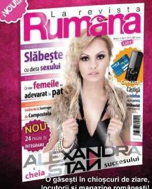 rumana-nr4