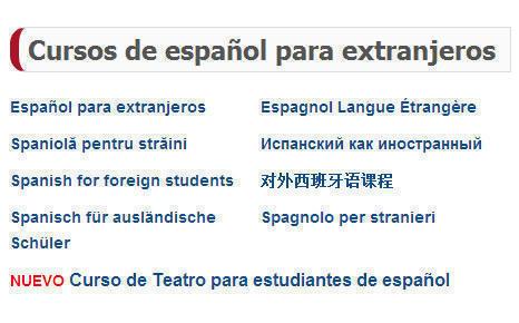 cursuri de spaniola alcala de henares madrid