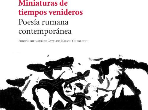 poesia rumana contemporanea