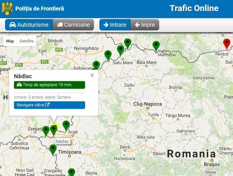 Aflăm în timp real dacă sunt cozi la intrarea în România